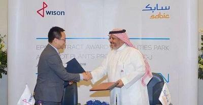 沙特欲建全球最大技術中心 中國公司獲承包合同