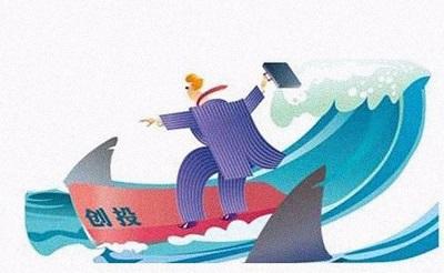 """中國成世界第二大創投市場 """"一帶一路""""沿線國家創客掘金""""雙創周"""""""