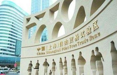 上海發布全國首份跨境服務貿易負面清單