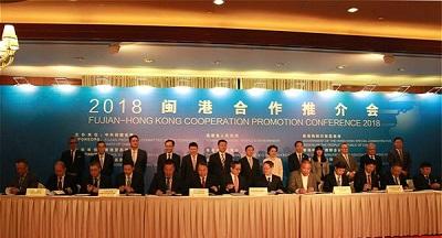 閩港合作推介會舉行 30個重點項目在港簽約