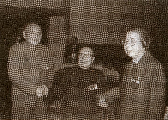 鄧小平這輩子跟哪三人關係最好?