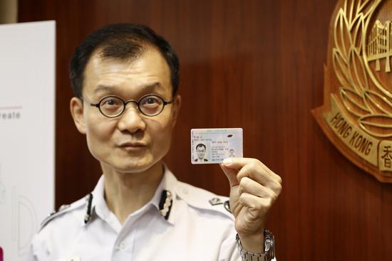 香港新智能身份證12月27日起按年齡分批換證