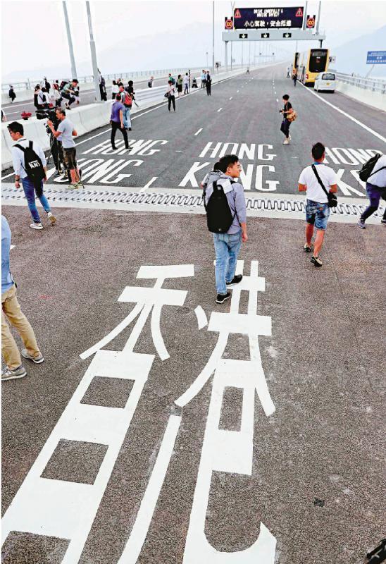 港青逐夢大灣區 港珠澳大橋通車實現「一小時生活圈」