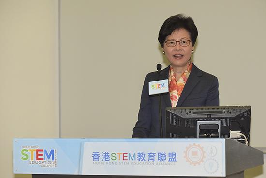 林鄭月娥:把握創科機遇 部署香港未來發展