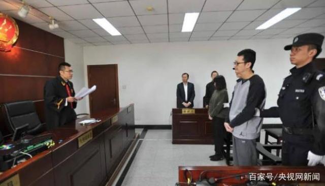 王寶強前經紀人宋喆獲刑6年 因不上訴判決生效