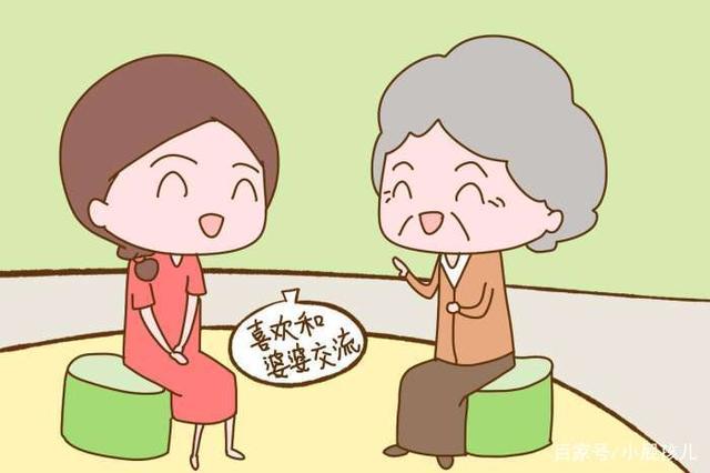一位母親給出嫁女兒的忠告:牢記這3句話,婆婆會很喜歡妳