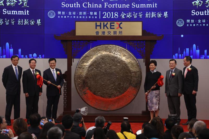 林鄭:港展金融優勢 服務大灣區 - 華發網繁體版
