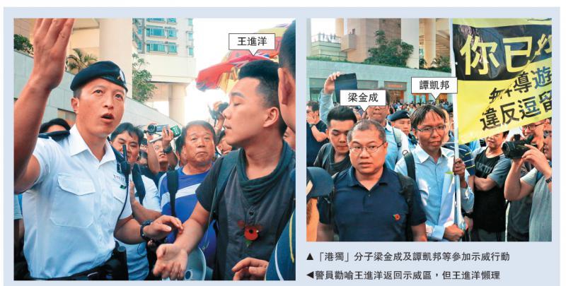 「港獨」分子東涌做騷趕旅客