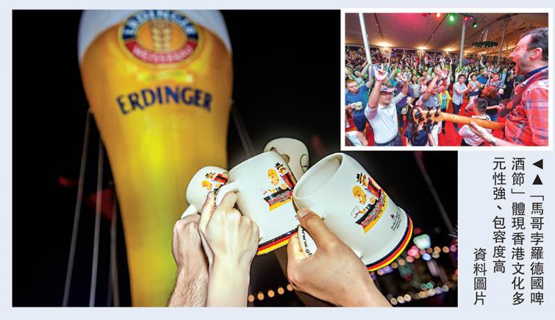 啤酒節在香江,德意志展風情