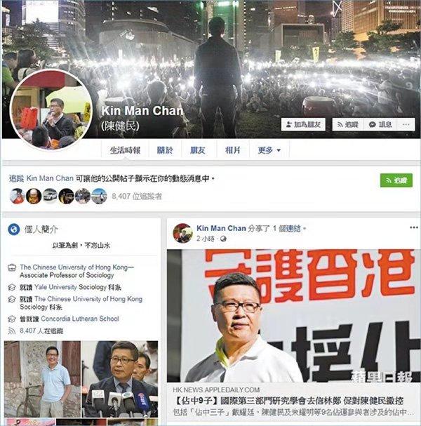 外力美化煽「佔」促放生 政界批陳健民圖走數