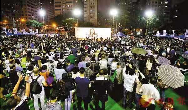 【九龍西補選】逾2000人集氣 送凱欣入議會