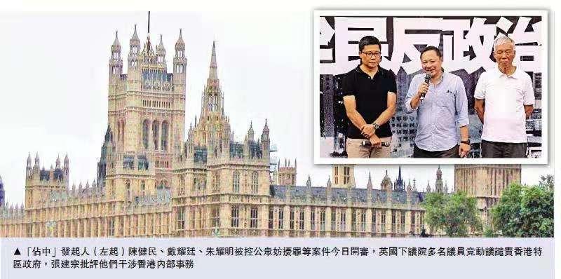 張建宗:英議員不應干涉港事務