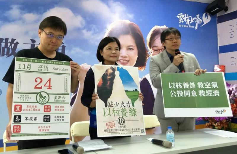 當局拒認「公投」效力 民眾被耍氣炸 - 華發網繁體版