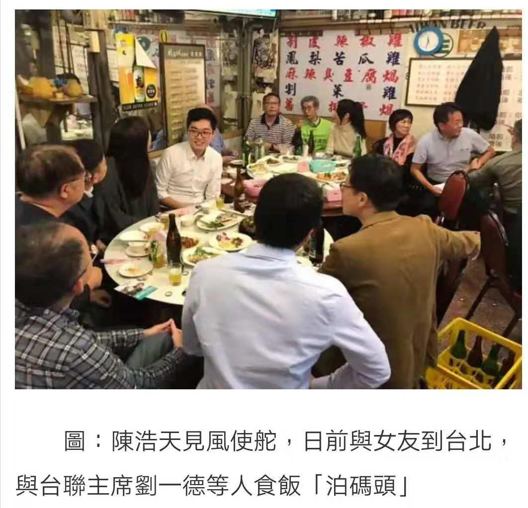 陳浩天搵新靠山 「死黐」台聯主席