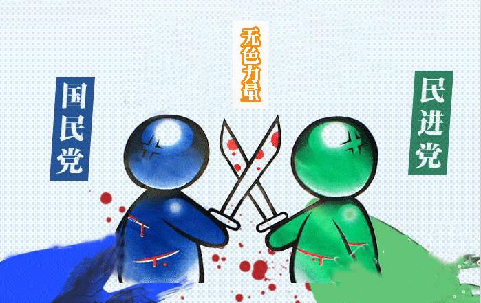 觀天下  看港台 - 華發網繁體版