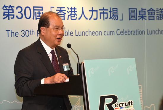 大灣區建設 香港定創科醫療教育等三大重點-華發網繁體版