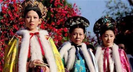 為何清朝妃嬪很多都不能生育?驗屍發現真相-華發網繁體版