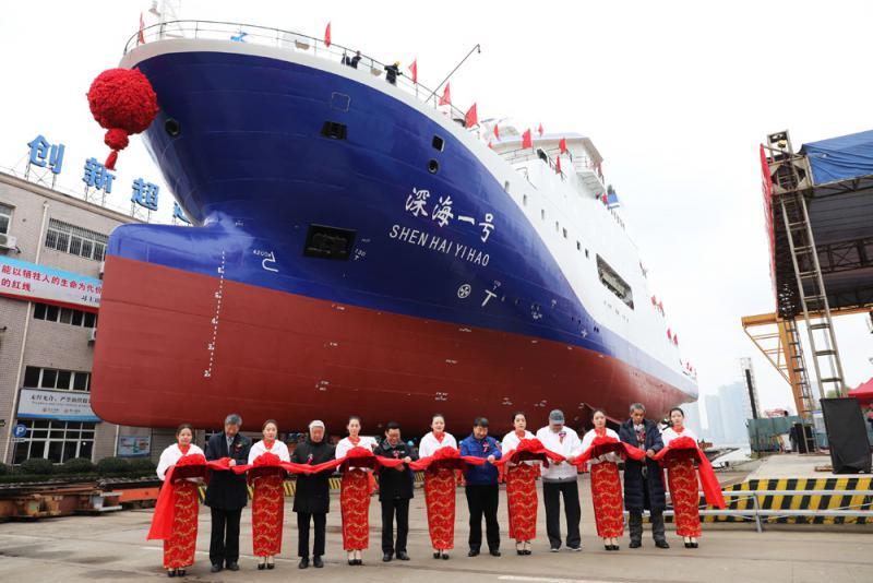 中國首艘載人潛水器支持母船下水 - 華發網繁體版