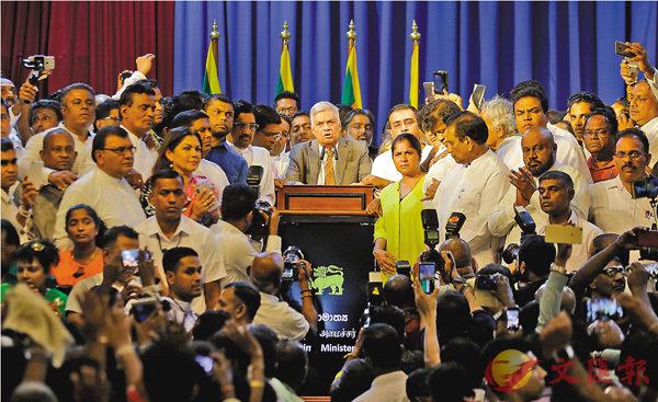 斯里蘭卡總理復職 結束憲政危機-華發網繁體版