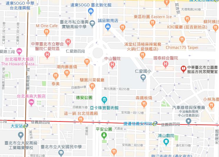 Google台灣地標正名為「中華台北」-華發網繁體版