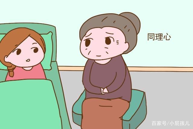 """如果婆婆對妳沒有這""""三心"""",別掙紮了,她不會把妳當一家人 - 華發網繁體版"""