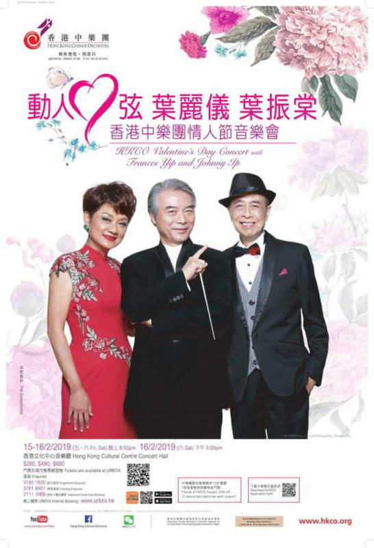 「雙葉」情人節合唱情歌 - 華發網繁體版