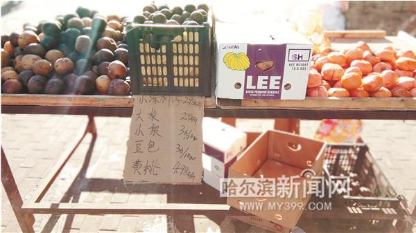 凍果江湖:老味兒沒落 新貴掘起 - 華發網繁體版
