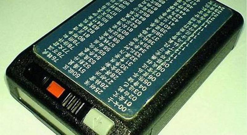 從數字機到中英文機