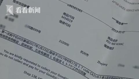 匪夷所思!LV包嚴重褪色 路易威登:中國水土問題 - 華發網繁體版