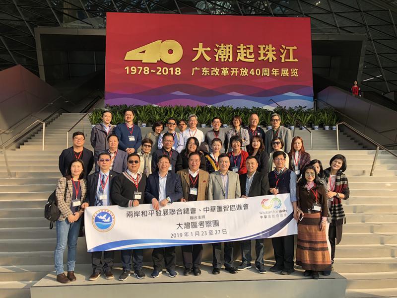 台灣學界訪大灣區 讚大陸發展神速-華發網繁體版