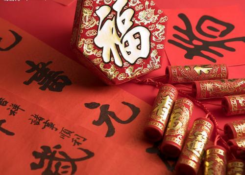 """春節習俗有""""三變""""-華發網繁體版"""