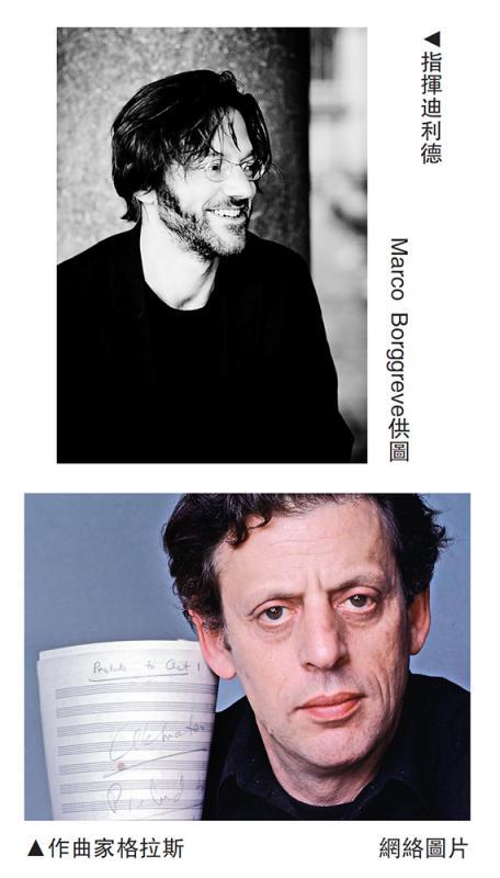 港樂今明輕鬆樂聚 - 華發網繁體版