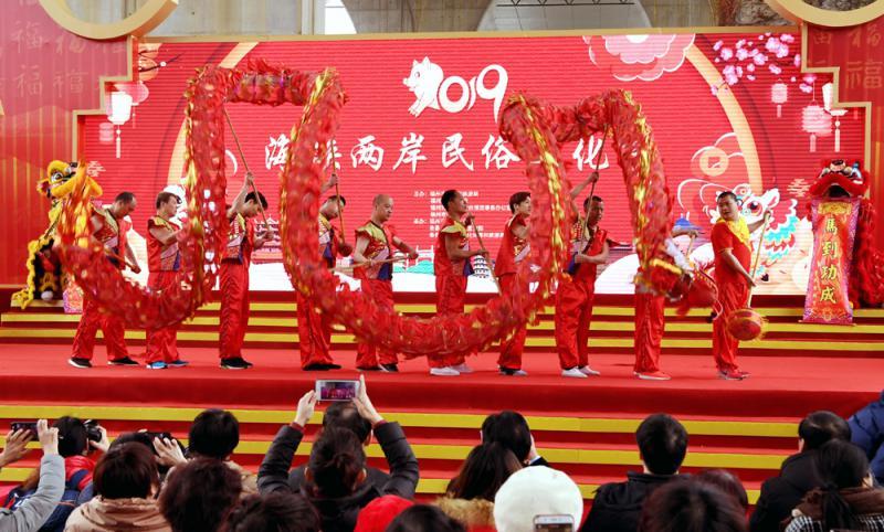 乘大灣區東風 台商覓新機遇-華發網繁體版
