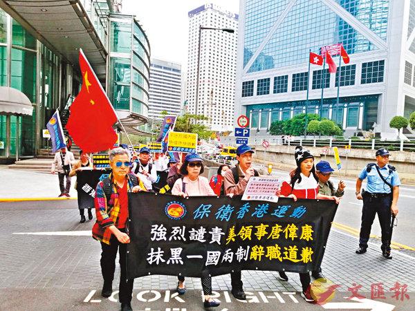 外交公署敦促美勿干預港事 向美領館提嚴正交涉-華發網繁體版