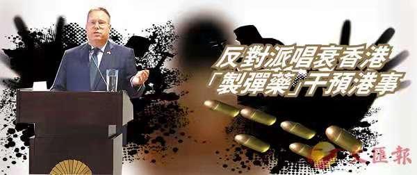 反對派「製彈藥」有企圖 委員斥做唐偉康幫兇
