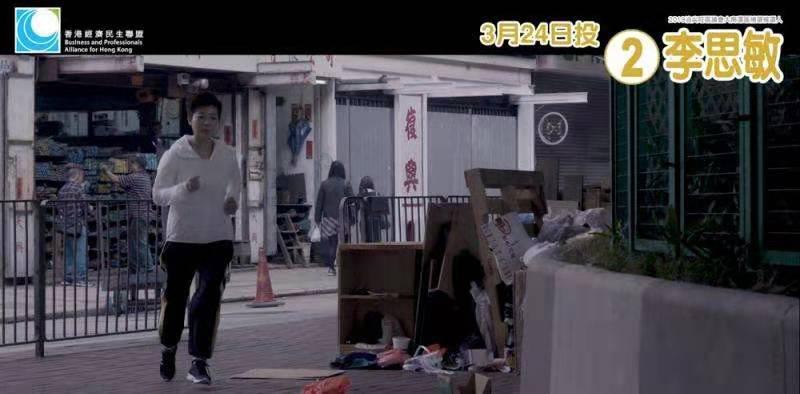 眼紅李思敏有得「跑」 劉小麗又玩誣衊