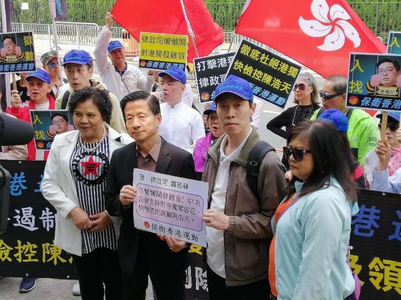 「保衛香港運動」主辦 : 「快檢控陳浩天及立23條」遊行集會