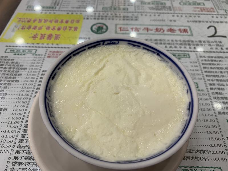花樣小吃數不盡 - 華發網繁體版