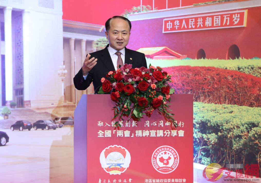 兩會精神宣講分享會|王志民:香港在大灣區建設中「主角」地位十分清晰 - 華發網繁體版