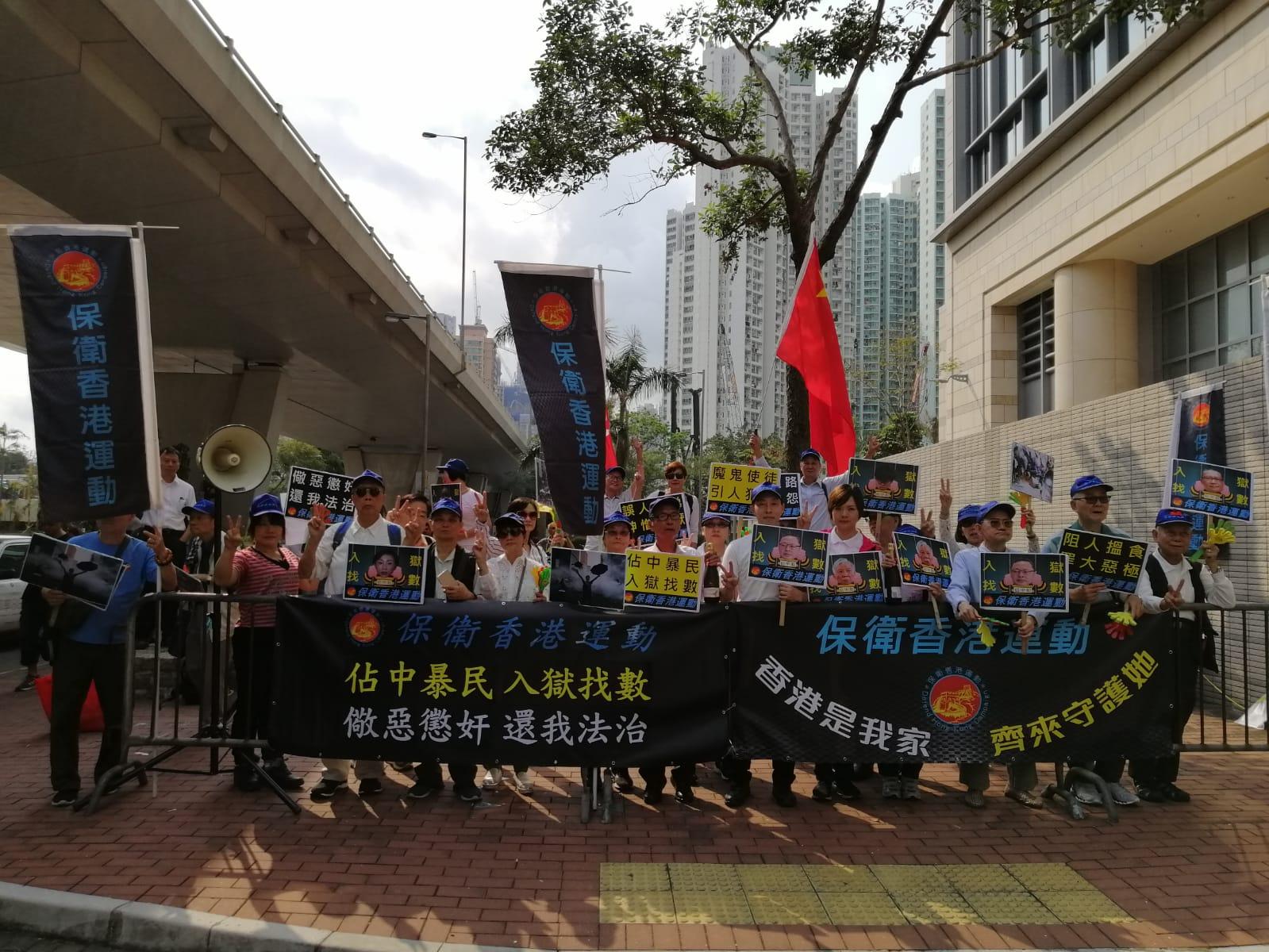 保衛香港運動 主辦「佔中暴民 入獄找數」集會