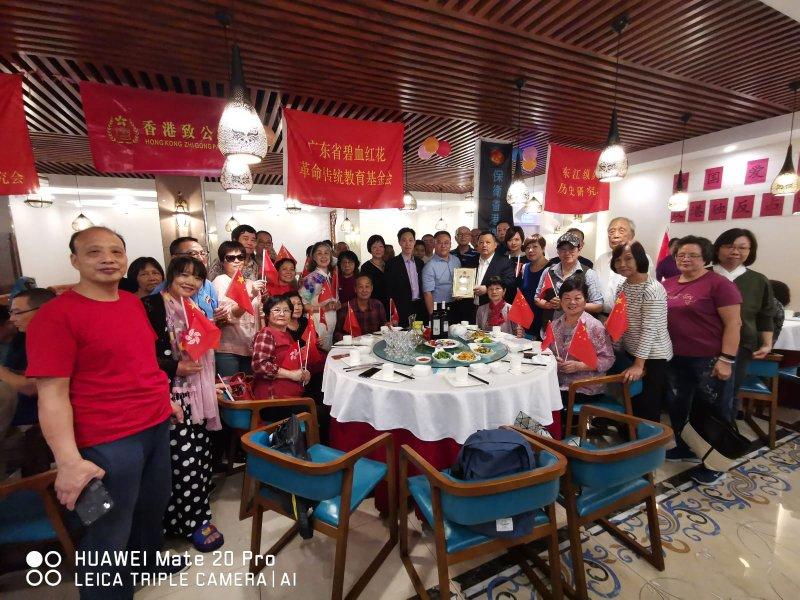 保港的「反佔中、反港獨」烤全羊慶功宴活動 - 華發網繁體版