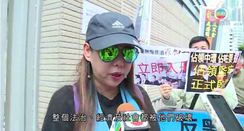 有反佔中團體成員冀被告受應有判罰 -華發網繁體版