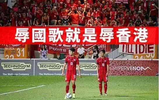 這批港人中了邪毒却仍厚顏無耻生活在香港 - 華發網繁體版