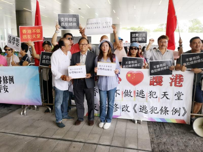 有團體立法會示威區請願 促盡快修訂逃犯條例 - 華發網繁體版