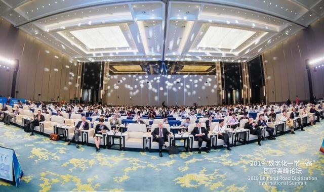 """《報告》發布""""數字化一帶一路""""最具潛力中國城市"""
