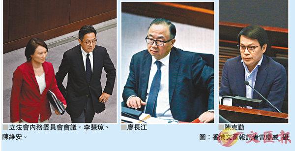 防修例遭拉死  研解散法案委會-華發網繁體版