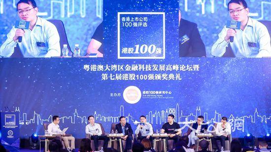 5G到來將催生更多智慧生活應用場景-華發網繁體版