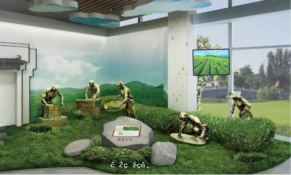 寧德天山茶香飄北京世園會
