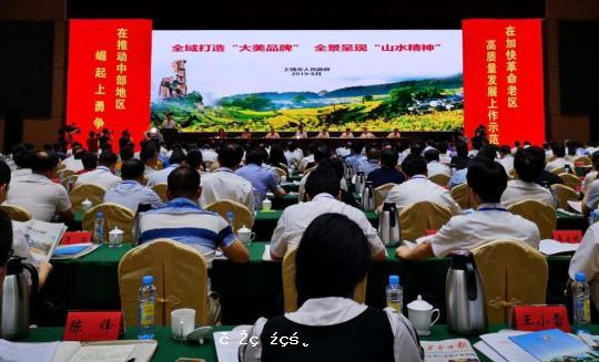 """江西探索成立""""一帶一路""""中國瓷器之路旅遊聯盟"""