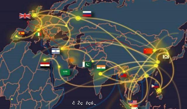 """為""""一帶一路""""數字經濟合作貢獻中國力量"""